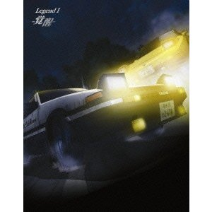 新劇場版 頭文字[イニシャル]D Legend1 -覚醒-<初回限定版> Blu-ray Disc