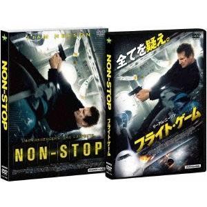 フライト・ゲーム DVD