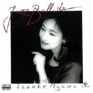 阿川泰子 JAZZ BALLAD MEG-CD