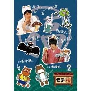 滝口幸広 モテ福2 DVD