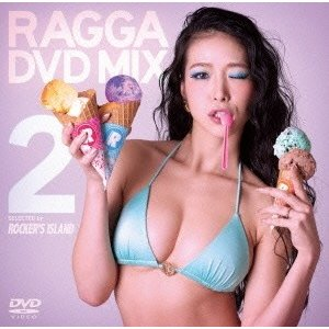 Various Artists RAGGA DVD-MIX 2 DVD
