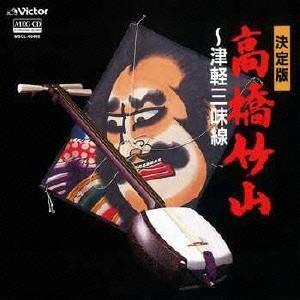高橋竹山 高橋竹山〜津軽三味線 MEG-CD