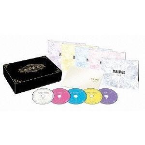 中島健人 黒服物語 DVD-BOX DVD 特典あり...