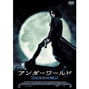 ケイト・ベッキンセイル アンダーワールド DVD...