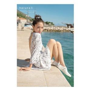 川口春奈 川口春奈 写真集 『haruna3』 Book...