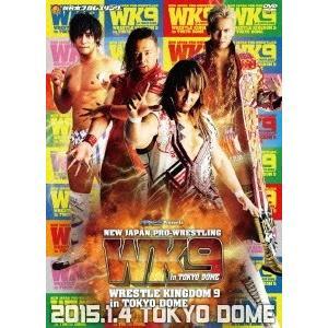 レッスルキングダム9 2015.1.4 TOKYO DOME DVD