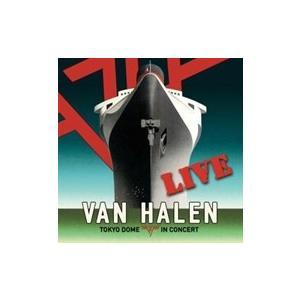 Van Halen Tokyo Dome in Concert LP