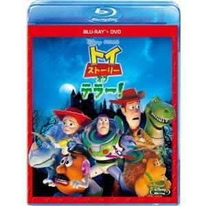トイ・ストーリー・オブ・テラー! [Blu-ray Disc+DVD] Blu-ray Disc