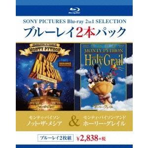 オーブリー・パウエル モンティ・パイソン ノット・ザ・メシア/モンティ・パイソン・アンド・ホーリー・グレイル Blu-ray Disc