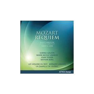 ベルナール・ラバディ Mozart: Requiem K.626 (Completed by R.Levin) CD タワーレコード PayPayモール店