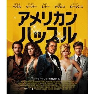 アメリカン・ハッスル [スペシャルプライス版] Blu-ray Disc
