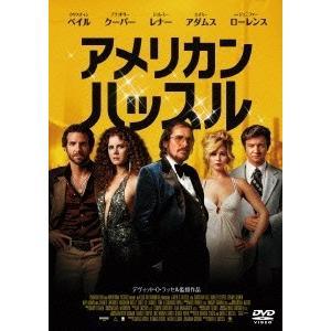 アメリカン・ハッスル [スペシャルプライス版] DVD