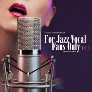 Various Artists 寺島靖国プレゼンツ For Jazz Vocal Fans Only Vol.1 CD