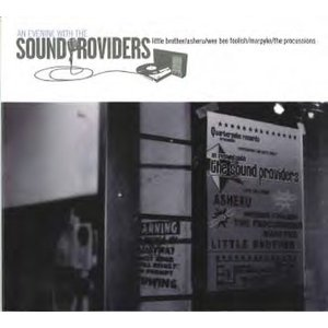 Sound Providers An Evening With The Sound Providers<限定盤> CD
