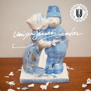 UNISON SQUARE GARDEN シュガーソングとビターステップ<通常盤> 12cmCD S...