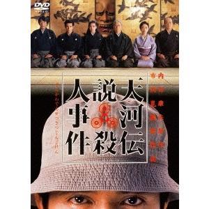 天河伝説殺人事件 DVD