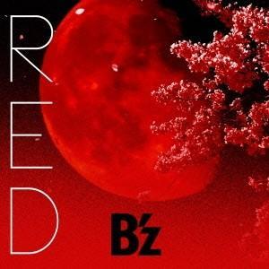 B'z RED [CD+オリジナルリストバンド]<赤盤> 12cmCD Single