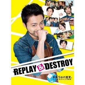 REPLAY&DESTROY DVD-BOX DVD ※特典あり