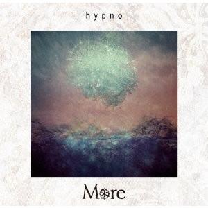 More hypno DVD