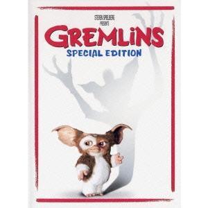 グレムリン DVD