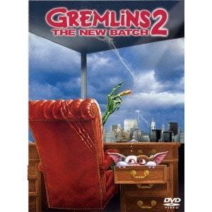 グレムリン2 -新・種・誕・生- DVD