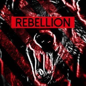 DIAWOLF Rebellion CD
