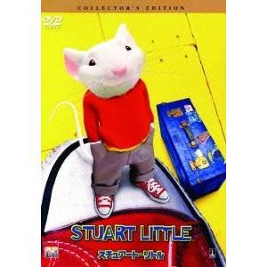 スチュアート・リトル DVD