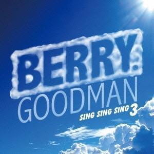 ベリーグッドマン Sing Sing Sing 3<通常盤> CD