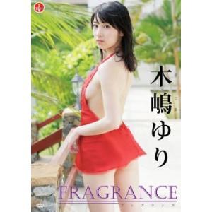 木嶋ゆり FRAGRANCE DVDの商品画像