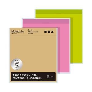 FPM (Fantastic Plastic Machine) Moments [モーメンツ] Best 45 fabulous tracks by FPM CD tower
