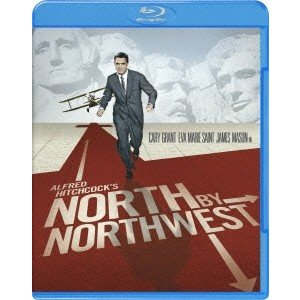 北北西に進路を取れ Blu-ray Disc