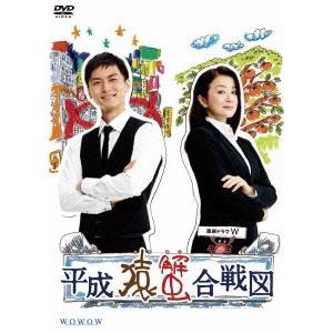 鈴木京香 連続ドラマW 平成猿蟹合戦図 DVD...