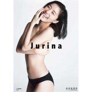 松井珠理奈 松井珠理奈ファースト写真集 Jurina Book
