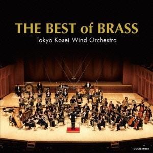 Various Artists 華麗なる吹奏楽 CD