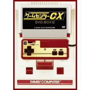 有野晋哉 ゲームセンターCX DVD-BOX12 DVD ※特典あり