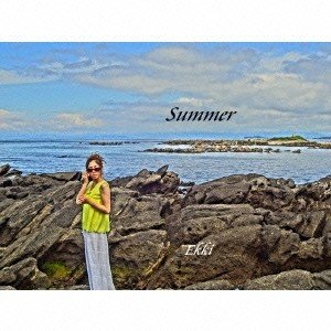 Ekki Summer CD