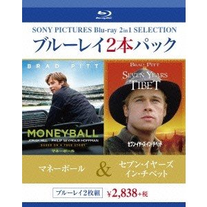 マネーボール/セブン・イヤーズ・イン・チベット Blu-ray Disc