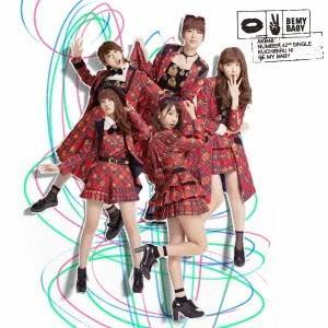 AKB48 唇にBe My Baby [CD+DVD]<通常盤/Type C> 12cmCD Single 特典あり|tower