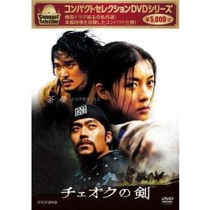 ハ・ジウォン コンパクトセレクション チェオクの剣 DVD-...