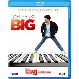 ビッグ 製作25周年記念版 Blu-ray Discの商品画像