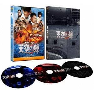 天空の蜂 豪華版 [Blu-ray Disc+2DVD] Blu-ray Disc