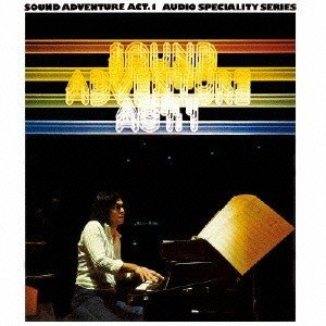 大野雄二 Sound Adventure Act.1 Blu-spec CD2