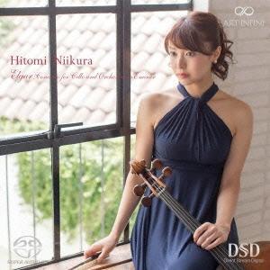 新倉瞳 エルガー:チェロ協奏曲 SACD Hybrid