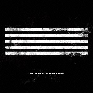 BIGBANG MADE SERIES<通常盤> CDの商品画像