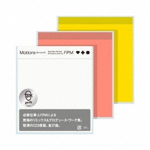 FPM (Fantastic Plastic Machine) Motions[モーションズ] Best Killer Remixes & Produce works by FPM CD tower