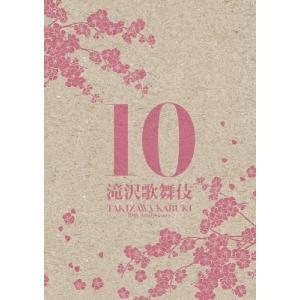 滝沢秀明 滝沢歌舞伎10th Anniversary<日本盤> DVD