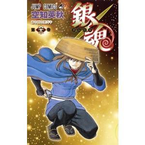少年コミック 銀魂-ぎんたま- 62 ジャンプコミックス 空知 英秋の商品画像|ナビ
