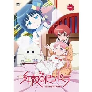 紅殻のパンドラ 第2巻  DVD