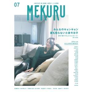 MEKURU VOL.07 Book