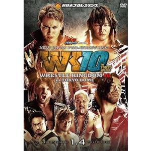 レッスルキングダム10 2016.1.4 TOKYO DOME DVD